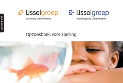 Opzoekboek voor spelling
